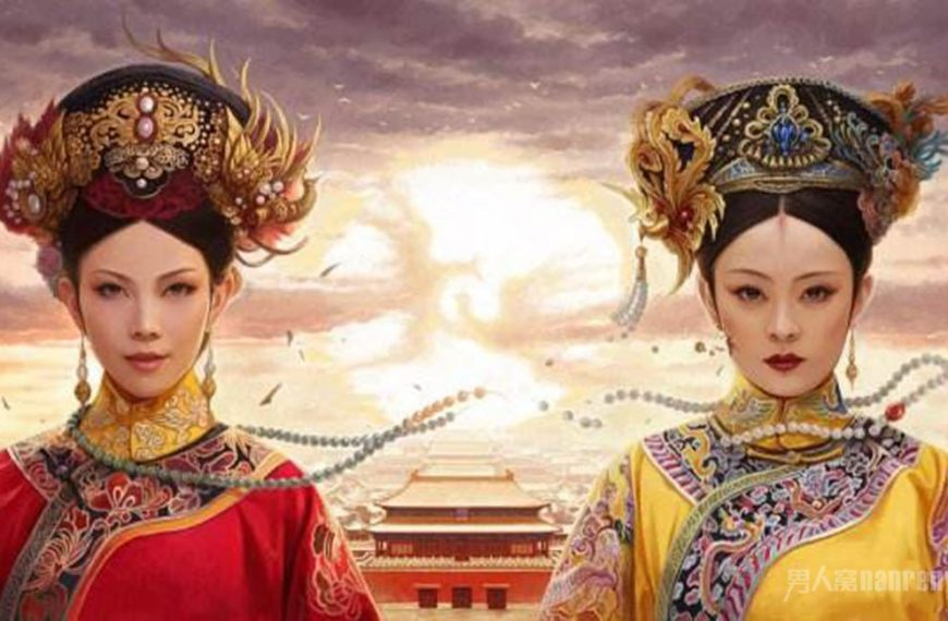 Empresses in the Palace – Intro to the Drama